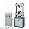 安徽供應數顯液壓式萬能試驗機,數顯液壓式萬能試驗機價格