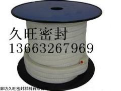 耐高压黑,白高水基盘根质量保证