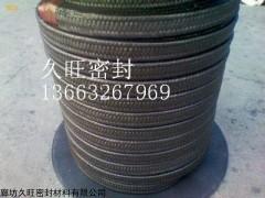 耐磨泵阀专用高水基盘根质优价廉,黑白高水基盘根