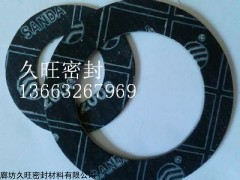 耐高温石棉垫批发,O型石棉密封垫片特价销售