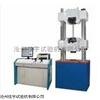 北京供應二手WES-60噸數顯液壓式萬能試驗機