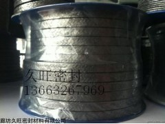 柔性纯石墨盘根,供应金属丝高温高压石墨盘根