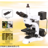 宁波数码显微镜价格