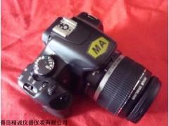 精诚批发本安型数码照相机