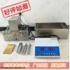 河北DWR-2型防水卷材低温柔度仪厂家
