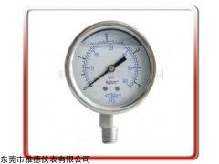 供应50MM全钢压力表、耐高温压力表