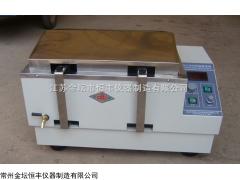 北京SHA-C水浴恒温振荡器厂家