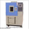 深圳高低温交变湿热试验箱价格