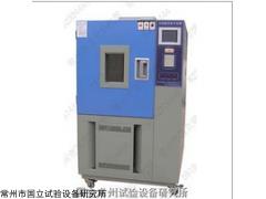 杭州药品稳定性试验箱价格,药品稳定性试验箱供应商