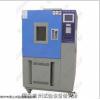 杭州藥品穩定性試驗箱價格,藥品穩定性試驗箱供應商