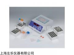 双模高温型干式恒温器ZL150-2