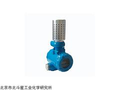 红外六氟化硫气体在线报警器北斗星仪器厂家优惠价格供应