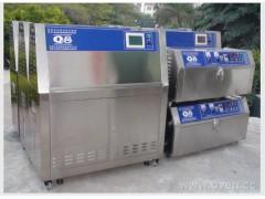 武汉紫外光耐气候试验箱