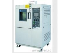 武汉小型超低温试验箱