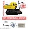 河北HQP-150型混凝土切片机经销商