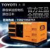 合资品牌20kw柴油发电机