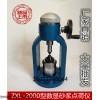 上海ZXL-2000数显砂浆点荷仪厂家