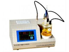 TW-2026WS微量测定仪,微水测定仪价格
