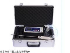 便携式甲烷氧气二合一气体检测仪HBD5-CH4-O2北斗星