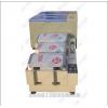 上海THZ-82A数显回旋式水浴恒温振荡器厂家