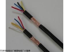 钢丝铠装控制电缆,KVV32控制电缆