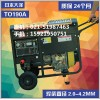 焊接4.0焊條190A柴油發電電焊機