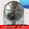 Y-60BFZ不锈钢耐震压力表厂家,耐震压力表规格