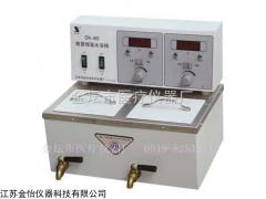 数显恒温水浴锅(2孔),数显恒温水浴锅(2孔)厂家价格