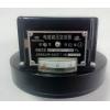 电感式压力表变送器,YSG-3压力变送器