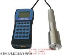 手持式有机气体VOC检测仪HBD5-VOC北斗星厂家供应价格