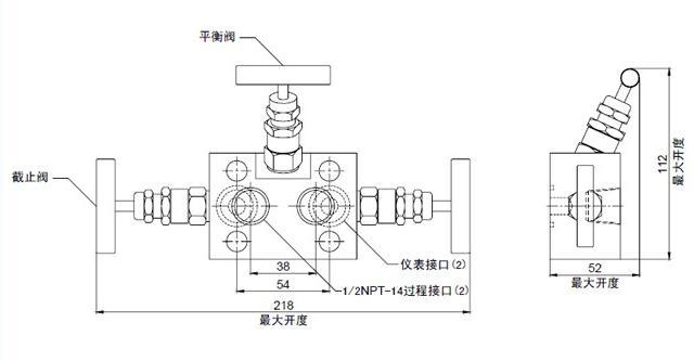 罗斯蒙特变送器专用三阀组_供应产品_江苏先达仪表