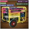 230A汽油發電電焊機-TOTO230A
