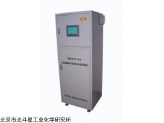 在线总有机碳TOC分析仪北斗星WQA9286-TOC价格
