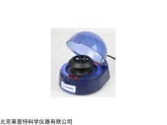 微型离心机,C4/7K-230V手掌离心机