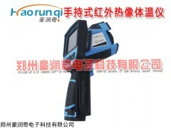 DL-R4人体红外热像仪价格,车站专业用人体红外热像仪价格