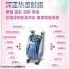 广州深蓝射频仪代理价格