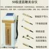 广州水雕仪代理价格