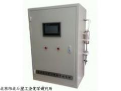 在线氢氧气体监测仪北斗星PGAS2000厂家供应价格