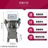 广州平衡五行理疗仪代理价格