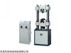 WE-600B数显万能材料试验机厂家电话