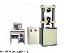WEW-300B微机屏显万能材料试验机厂家电话