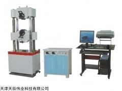 WAW-1000B微机控制电液伺服万能材料试验机厂家电话
