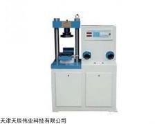DYE-300电液式的抗折抗压试验机厂家电话