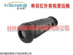 工业测温仪DL-S240,工业热像仪厂家报价多少钱