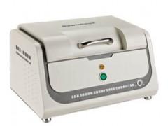 天瑞EDX1800BROHS检测仪|天瑞rohs检测仪