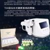 广州钒钛微晶水光注射仪批发价