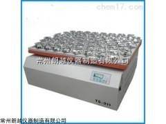 TS-322大容量搖瓶機廠家