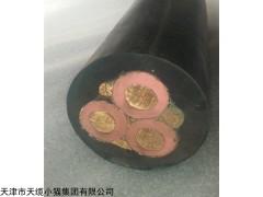 煤安证齐全MCP1140VG高压矿用采煤机电缆