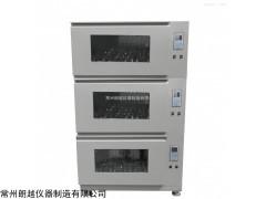 江蘇TS-2403CL三層疊加式恒溫搖床
