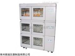 QHZ-123A組合式三層振蕩培養搖床廠家